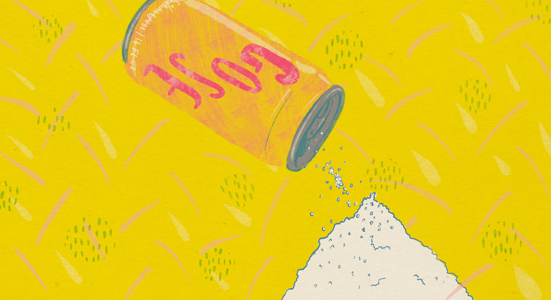 What's the Deal with Salty Beer?